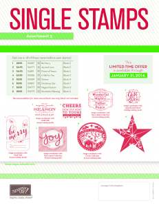 Flyer_SingleStamps5_Aug1213_NA